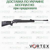 Hatsan 125 TH Vortex пневматическая винтовка с газовой пружиной