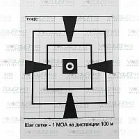 Мишень формата А4 для пристрелки и проверки кучности Картон 20 шт Ружес