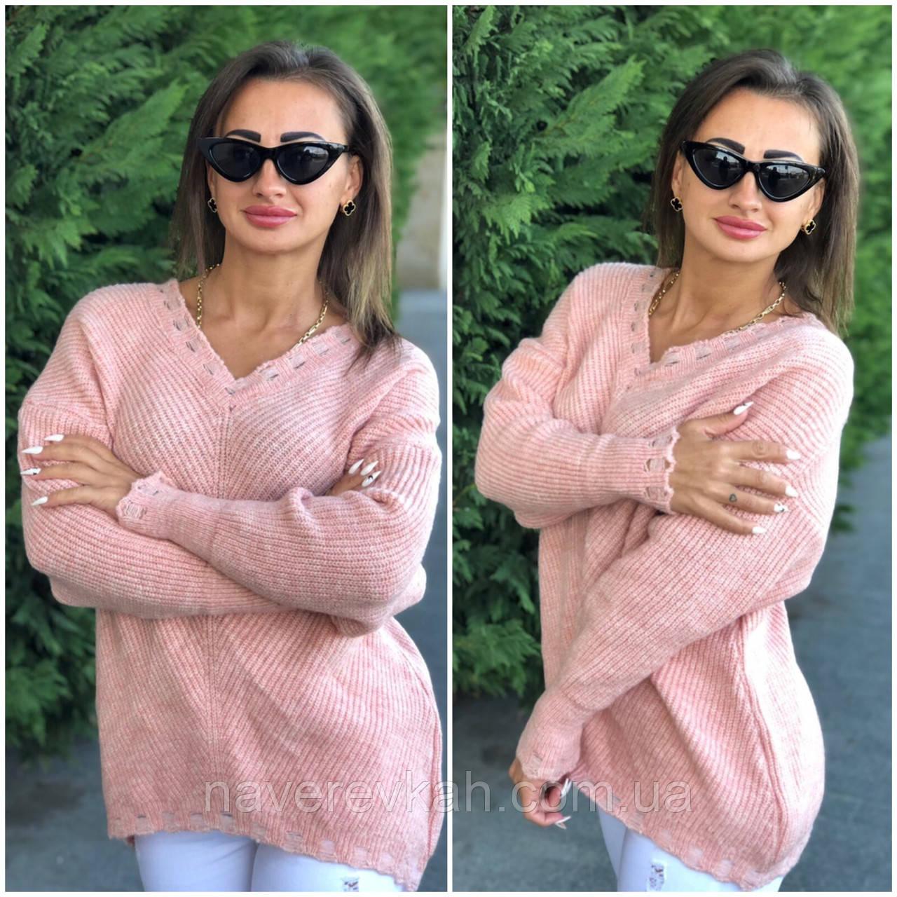 Женский вязанный свитер с вырезом серый чёрный красный желтый розовый 42-46