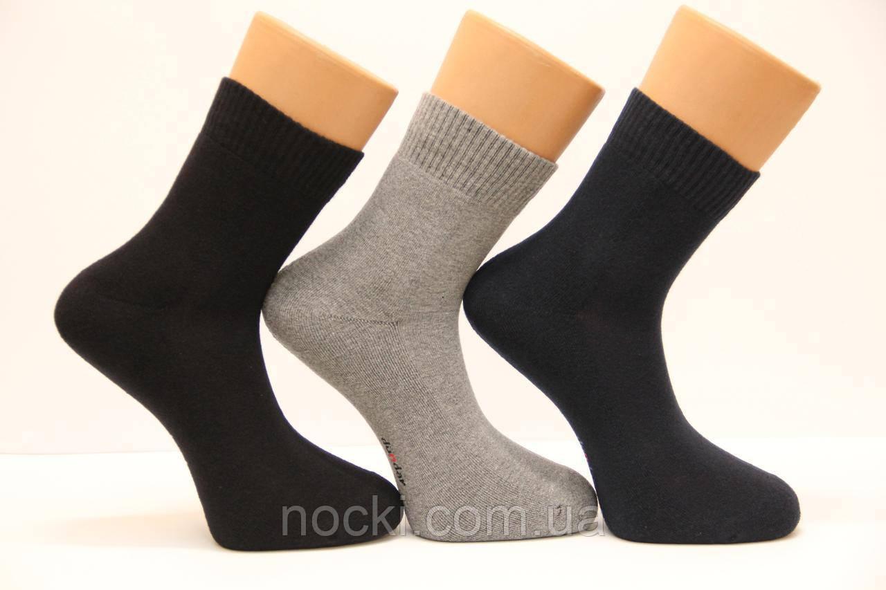 Мужские носки с махровой подошвой средние DUNDAR