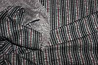 Ткань трикотаж мягкий, зимний не окрашенный полностью плетенный нитями. полоса бордо пог. м. № 504, фото 1