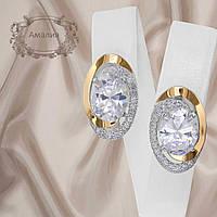 """Серьги серебряные с золотыми пластинами  """"Амалия"""", фото 1"""