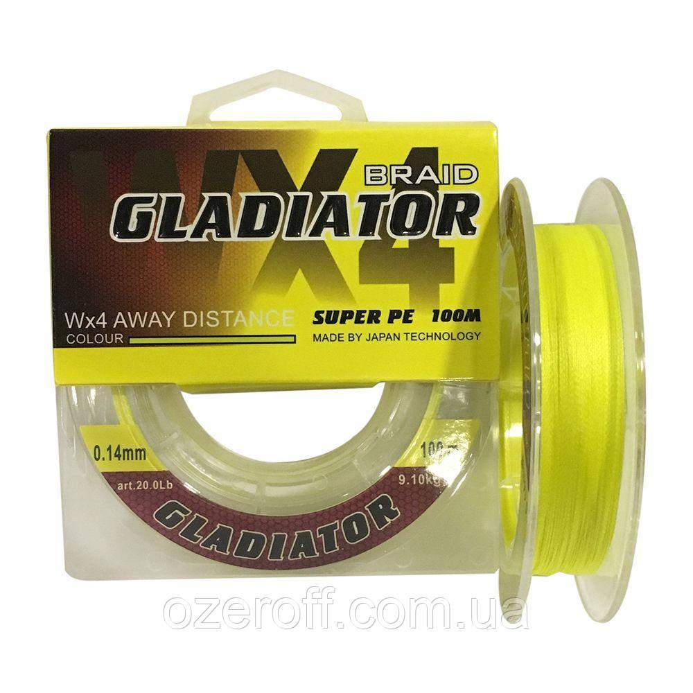"""ШНУР """"GLADIATOR"""" (жовтий, 4-х жильний) 100 m / 0.16 mm"""