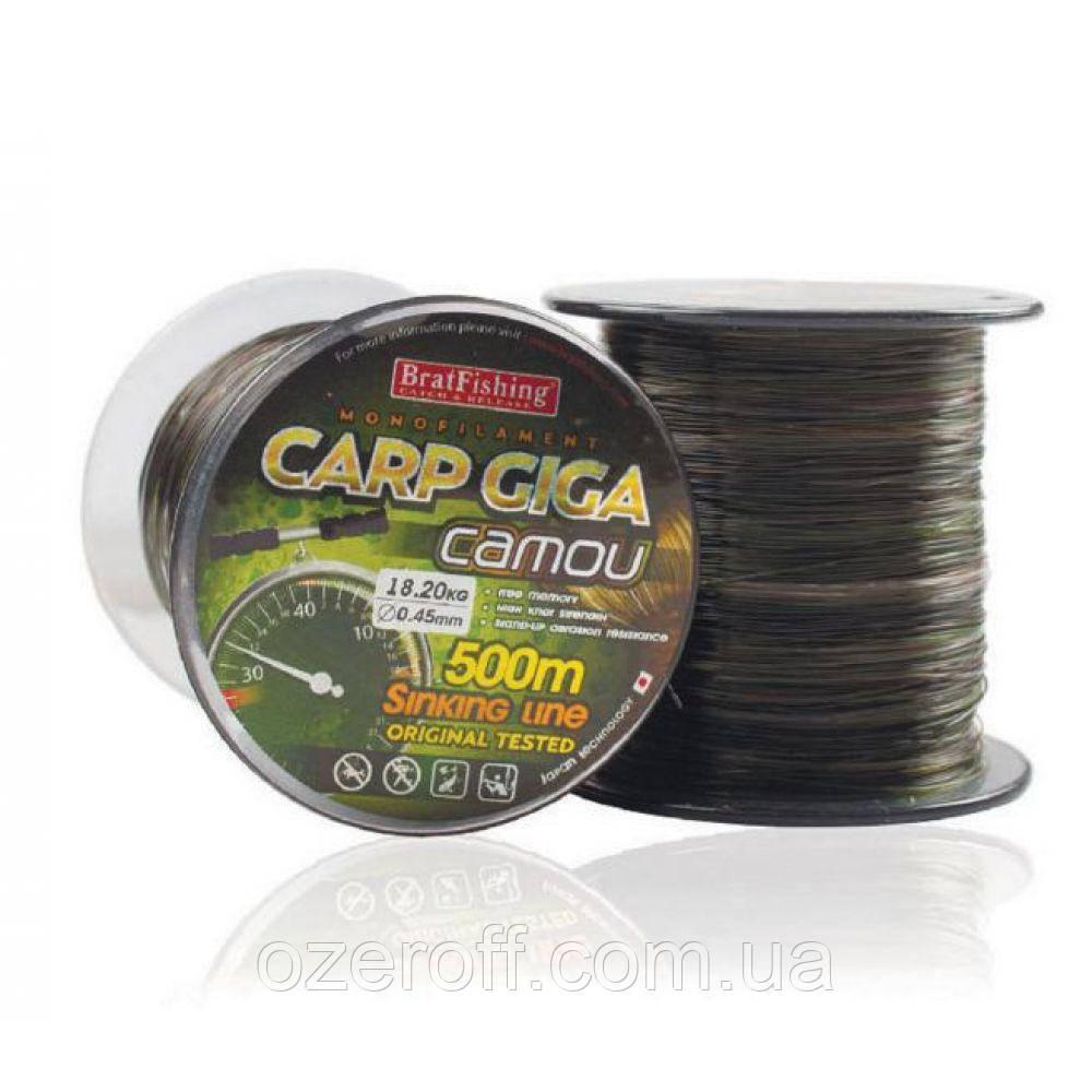 CARP GIGA CAMOU 500m/0.35mm