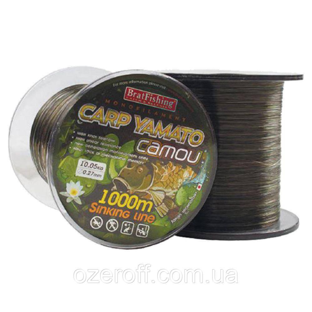 CARP YAMATO – CAMOU 1000m/0.40mm