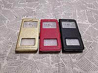 Кожаный чехол книжка Momax для Xiaomi (Ксиоми) Redmi 7A (3 цвета)