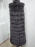 """Норковый жилет из Эко-меха-поперечка,ворот стойка длина 110см цвет""""серый"""" 46р 48р 50р 52р"""