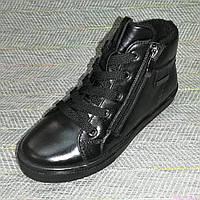 Детские осенне-весенние ботинки, LC Kids размер 31 32 33 34 39