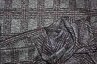 Ткань трикотаж мягкий, зимний не окрашенный полностью плетенный нитями. клетка бордо пог. м. № 507, фото 1