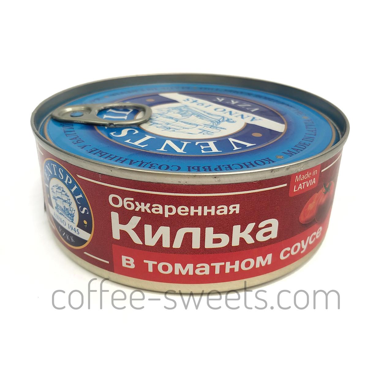 Килька обжареная в томатном соусе Ventspils 240 гр