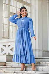 Платья и сарафаны больших размеров