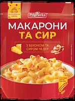 Макароны и сыр С беконом и сыром чеддер ТМ Приправка