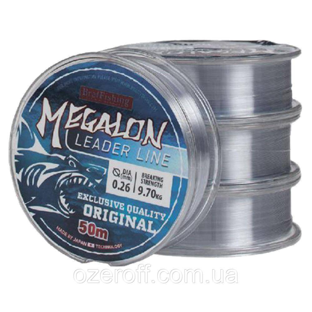 Леска 50m/0.11mm MEGALON LEADER LINE