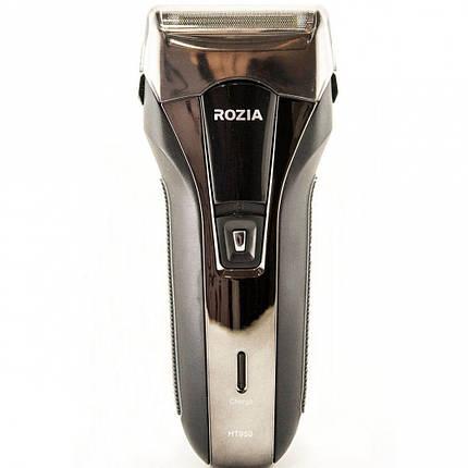 Электробритва Rozia HT-950, фото 2