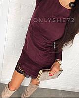 Платье женское замшевое с кружевом, цвета: чёрный, хаки, марсала, красный