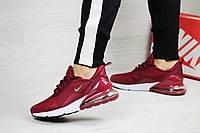 Женские кроссовки бордовые Nike Air Max 270 8242
