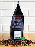 Кофе в зернах Pelican Rouge Supreme, 500 грамм (60/40), фото 2