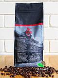 Кофе в зернах Pelican Rouge Supreme, 500 грамм (60/40), фото 3