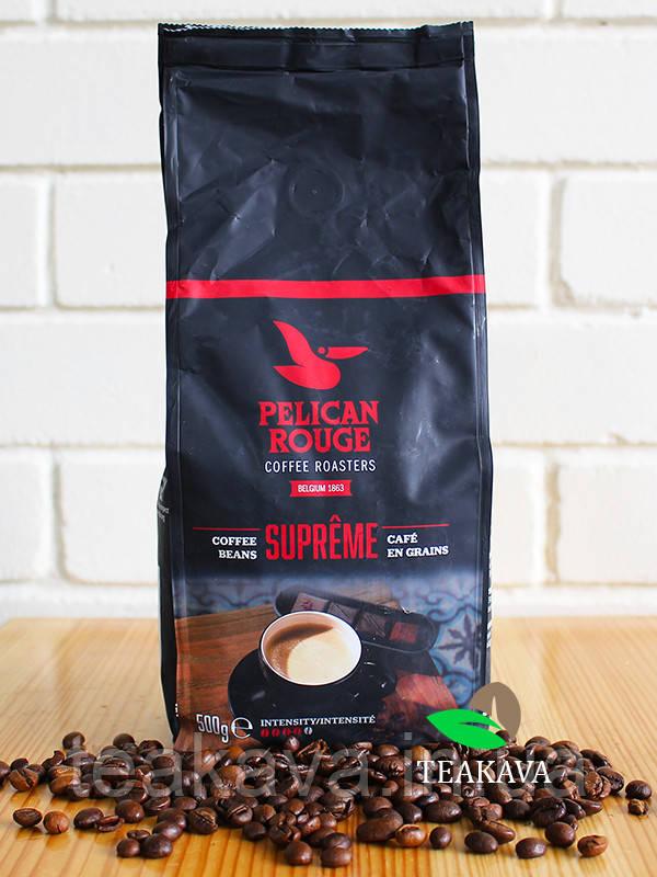Кофе в зернах Pelican Rouge Supreme, 500 грамм (60/40)