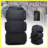 Тактический военный штурмовой рюкзак 90л (xs-90l3) + Подарок