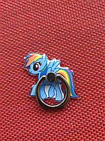 Кольцо держатель для телефона my little pony / планшета Popsocket  моя маленькая пони