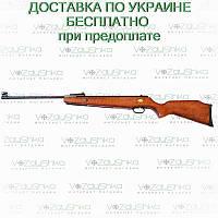 Пневматическая винтовка Beeman Teton rs2 sportsman (1050)