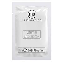 My Lamination Vitamin Lash Botox - ботокс для ресниц, 1 мл