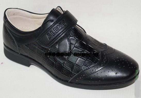 Туфли модные классические для мальчика, 31-38