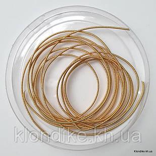 Канитель жесткая, 1.2 мм, Цвет: Золото (5 грамм)