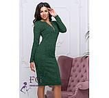 "Платье из ангоры ""Gabriella"", фото 4"