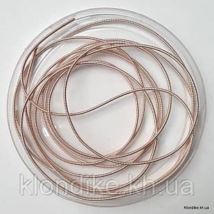 Канитель жесткая, 1.2 мм, Цвет: Розовое золото (5 грамм)