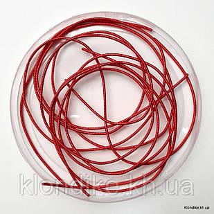 Канитель жесткая, 1.2 мм, Цвет: Красный (5 грамм)