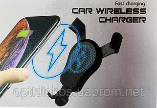 Универсальный автомобильный держатель для телефона с беспроводной QI зарядкой