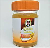 Оранжевый тайский бальзам Вангпром 50 г