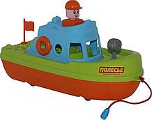 """Детский кораблик крейсер """"Спасатель"""", 30 см, салатово-голубой (47229-1), Полесье"""