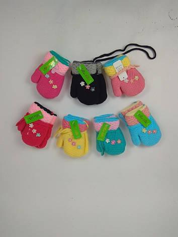 Варежки детские c канатиками размер 1-3 года (от 12 шт), фото 2