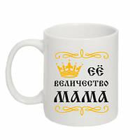 Чашка для мамы 2