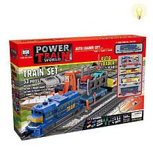 Детская железная дорога с машинками, Power Train World (2084)