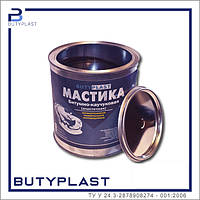 Мастика Butyplast, автомобильная 2,8 кг