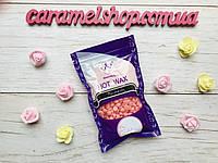 Воск в гранулах пленочный Konsung Hot Wax  РОЗОВЫЙ Pink, 100 г