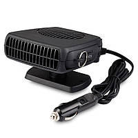 Auto Heater Fan 12V,автомобильный обогреватель,автофен