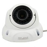 AHD камера видеонаблюдения Full HD ИК подсветка вариофокальный объектив
