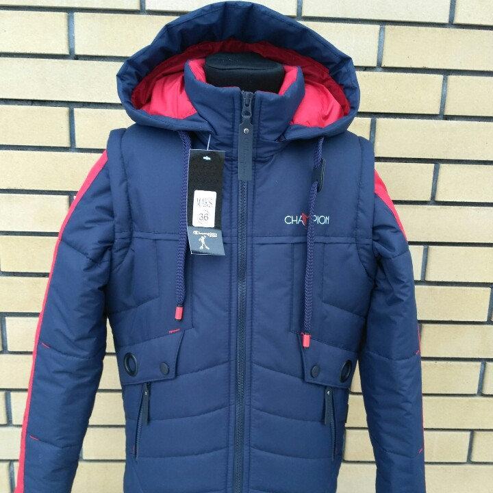Демисезонная куртка - трасформер для мальчиков и подростков, размер 36 - 46
