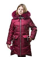 Курточка для девочки теплая зимняя