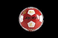 Футбольный мяч 2 размер