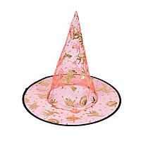 Шляпа ведьмы, колпак ведьмы, цвет розовый, аксессуар для образа на хэллоуин