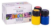 """Набор красок по ткани DECOLA """"Textile"""", 6 цв."""