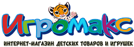 Интернет-магазин игрушек igromaks.in.ua