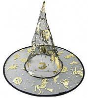 Шляпа ведьмы, колпак ведьмы, черный с золотом, аксессуар для образа на хэллоуин