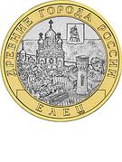 Юбилейные биметаллические монеты